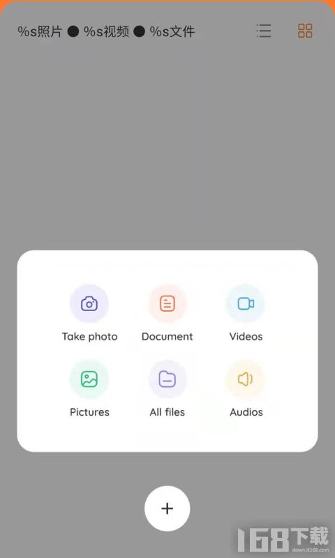 sbox隐藏照片视频