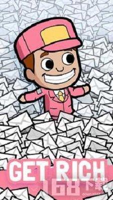 放置邮件大亨