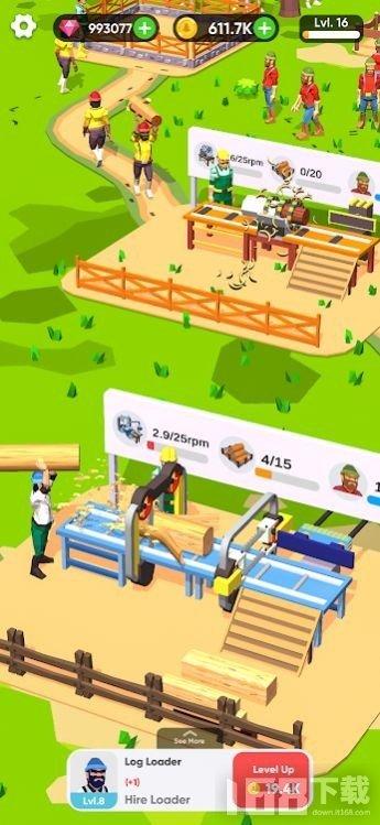 闲置木材厂