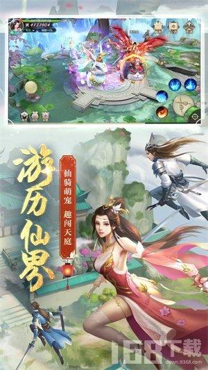 剑玲珑之青丘狐仙