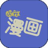 次元漫画社app