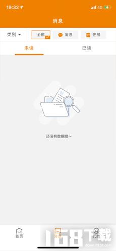 青岛能源外勤