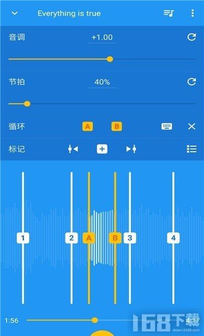 音乐速度变更器