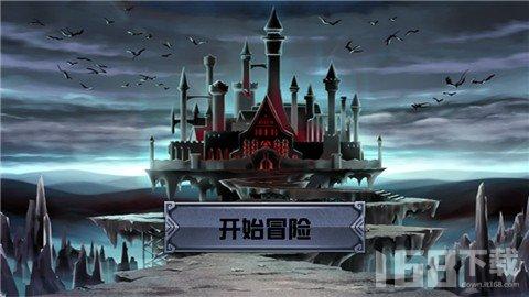逃出末日城堡