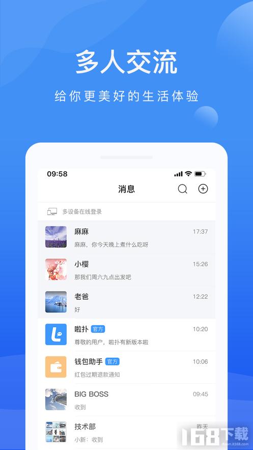 元气萌小说网
