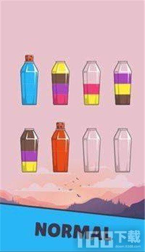 杯中水排序