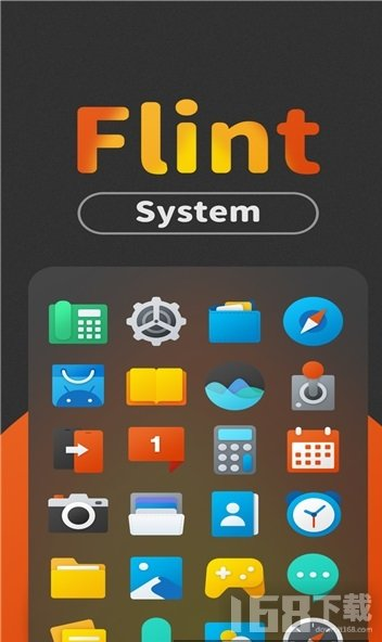 Flint图标包