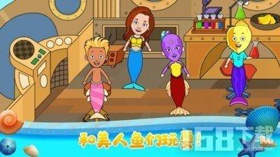 小小公主美人鱼
