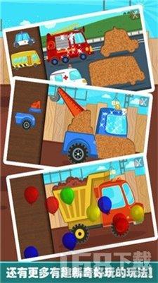 乐高拼装小卡车