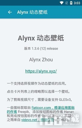 Alynx壁纸