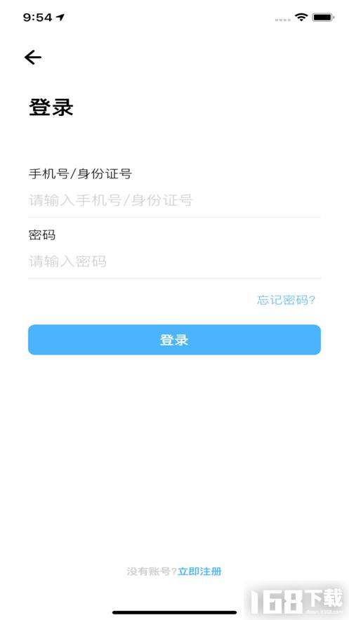 嘉学习平台