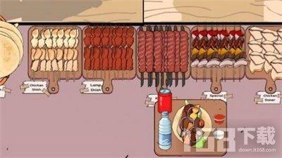 烤肉串串店