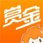 赏金漫画app