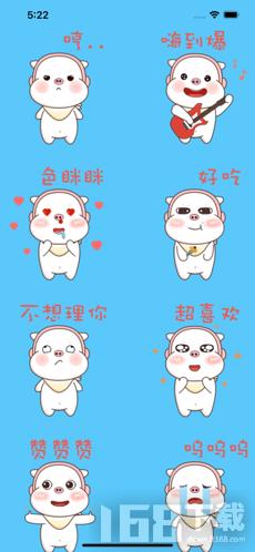 小香猪表情