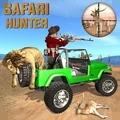 非洲狩猎2018