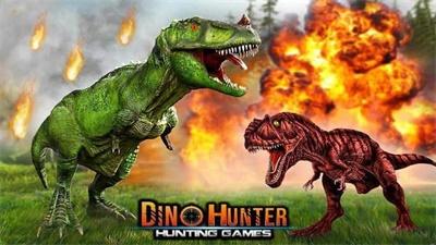 野生恐龙狩猎冲突
