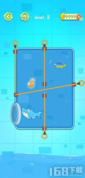 救救小金鱼2
