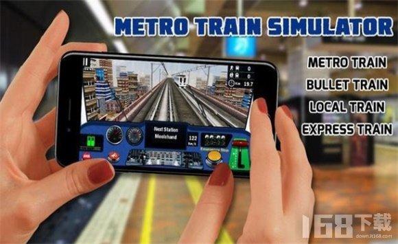 印度地铁火车模拟