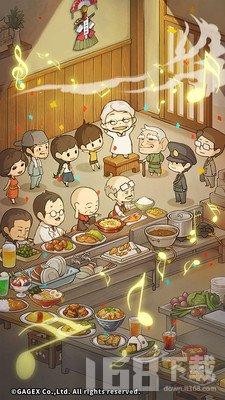 众多回忆的食堂故事3