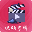 手机视频制作