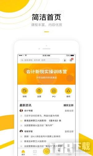 高炮小贷app