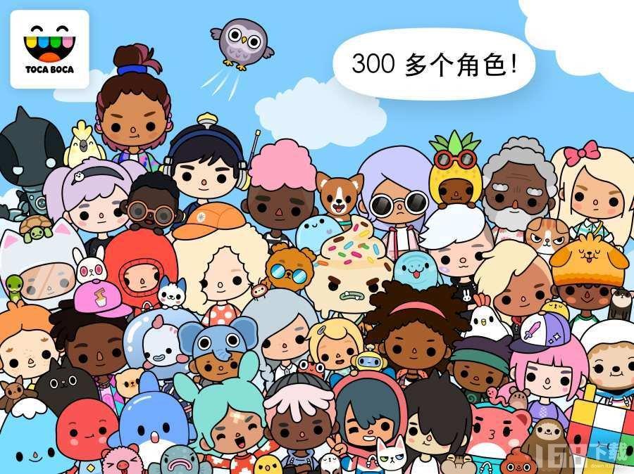 托卡世界2021