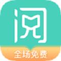 阅友免费小说app