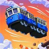 火车蛇出租车