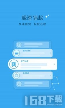 芸豆分app