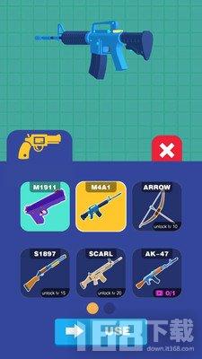 射击高手3D