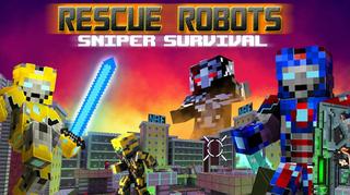 救援机器人狙击手
