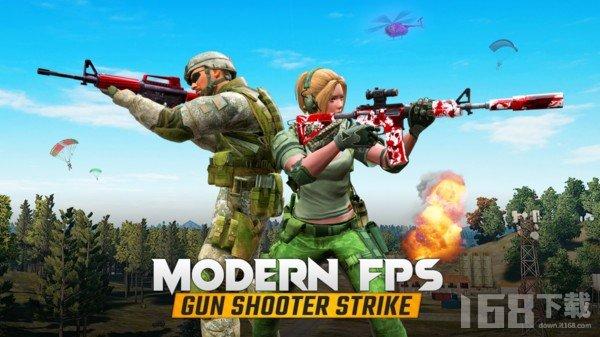 现代自由射击