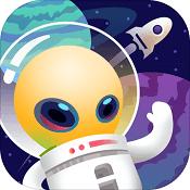 星际探索家