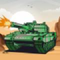 坦克大战终极版