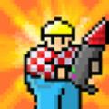 无限挖矿工
