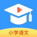 小学语文名师课堂