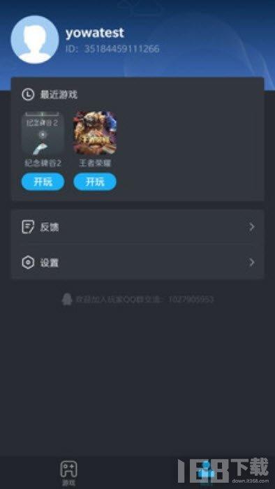 YOWA云游戏