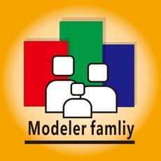 思语模型之家