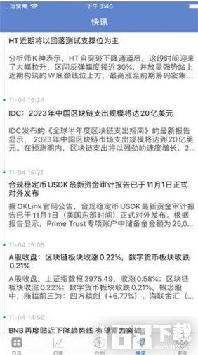 博蓝共享app