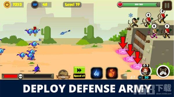 古代弓箭战争