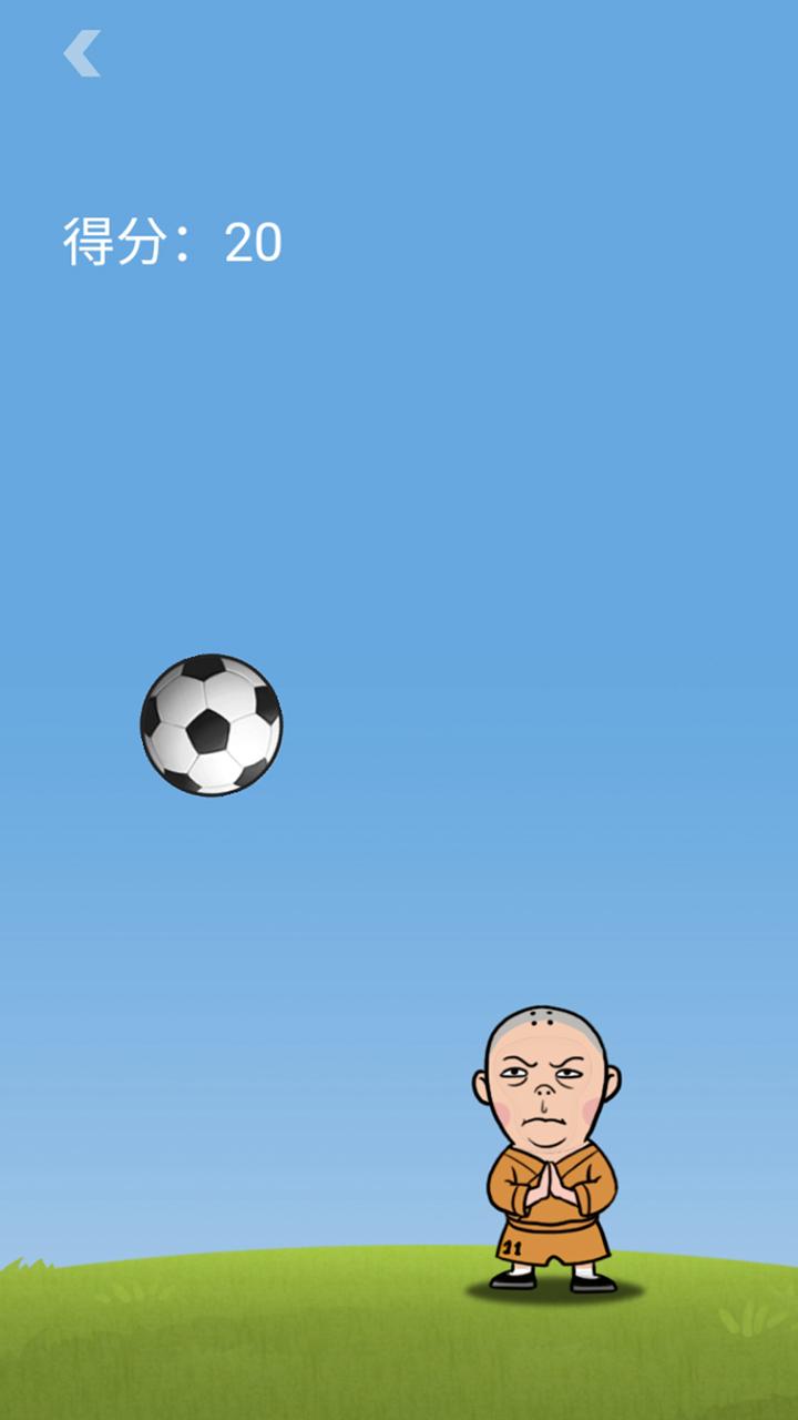王者欢乐足球
