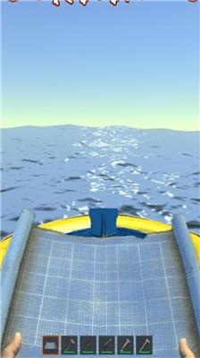 海上求生3D