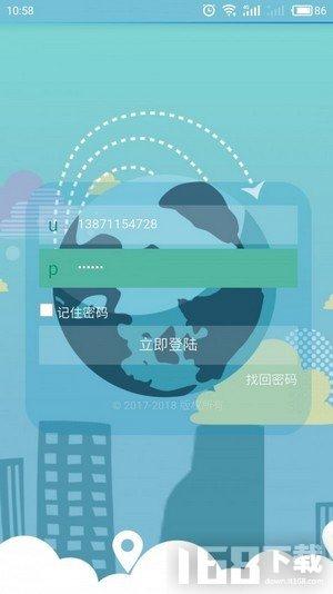 星辰生态圈app