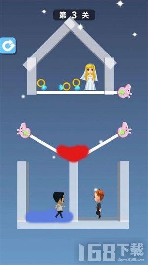我要救新娘