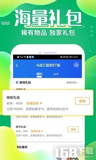 冷狐宝库app