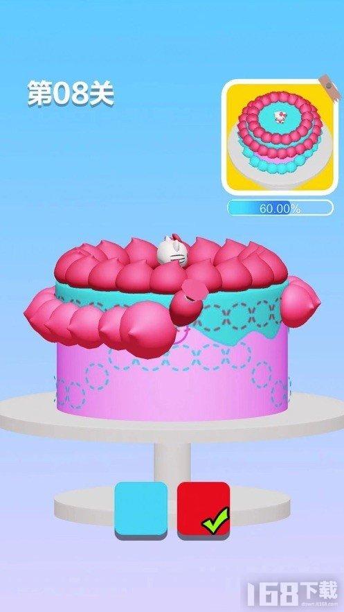 蛋糕制作家