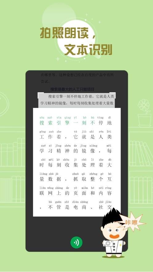 百度汉语诗词大全
