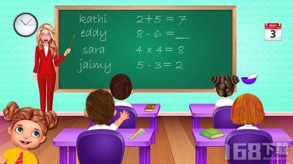 高校教室模拟器