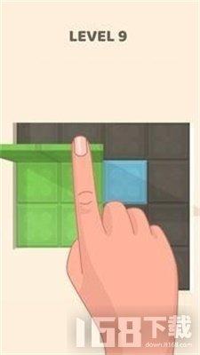 折叠拼图块