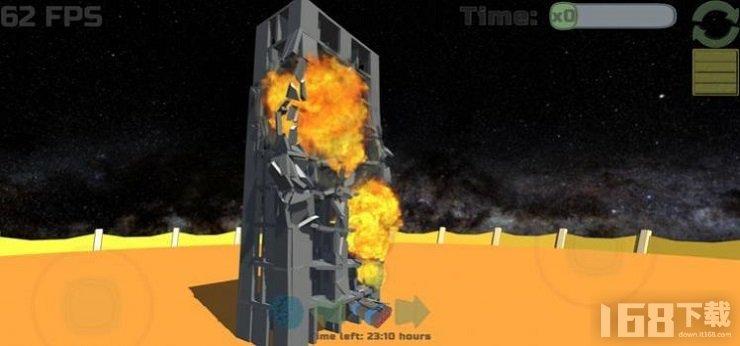 建筑物破坏模拟器3D